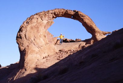 Diagenetic Arch Arizona
